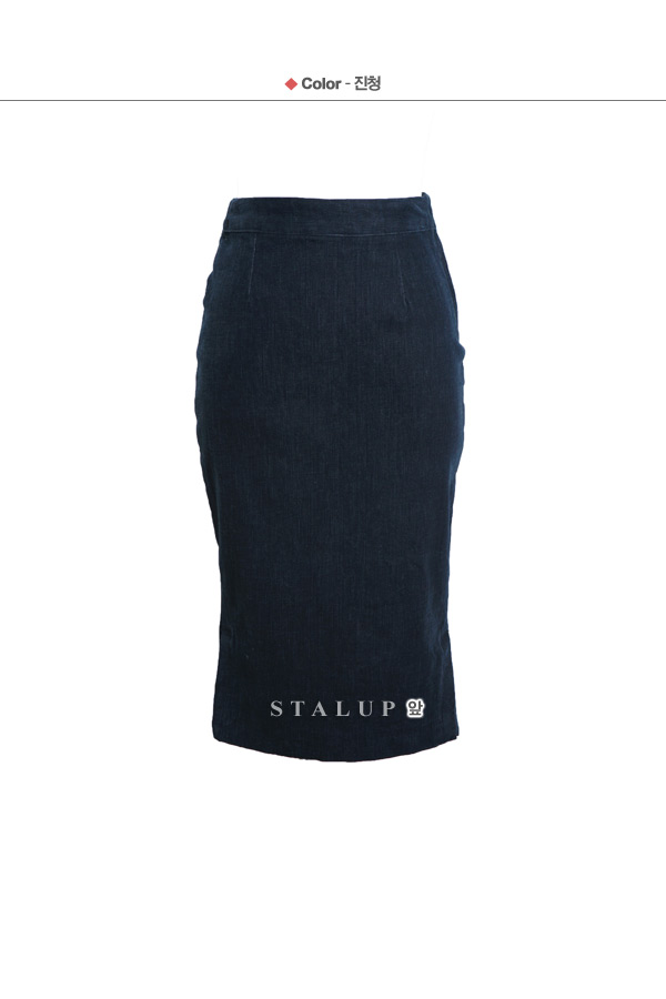 Jilsan denim skirt